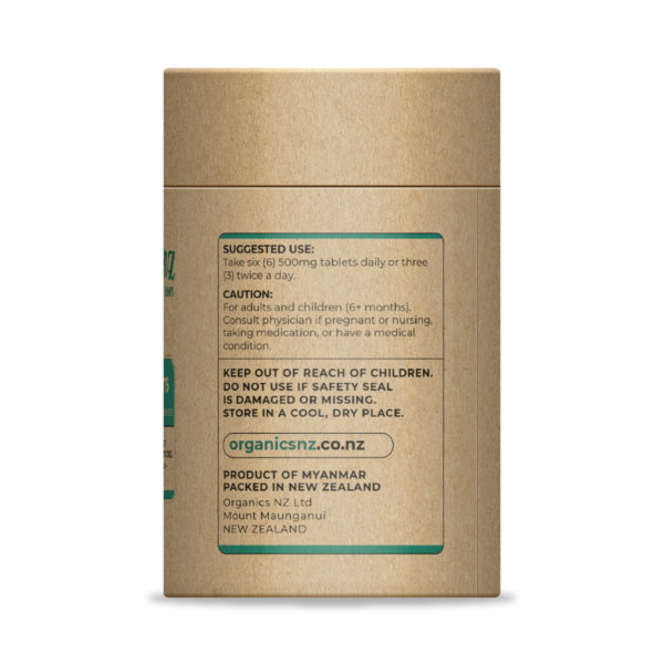 Spirulina Label